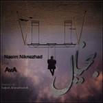 دانلود آهنگ جدید نعیم نیک نژاد به نام بیخیال