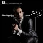 دانلود آهنگ جدید امید عرب به نام حس آرامش