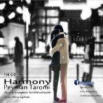 دانلود آهنگ جدید پیمان طارمی به نام هارمونی