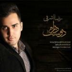 دانلود آهنگ جدید رضا اشرفی به نام دوست دارم