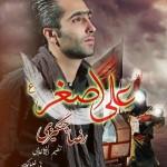دانلود آهنگ جدید رضا چنگیزی به نام علی اصغری