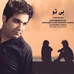دانلود آهنگ جدید سعید علیزاده به نام بی تو
