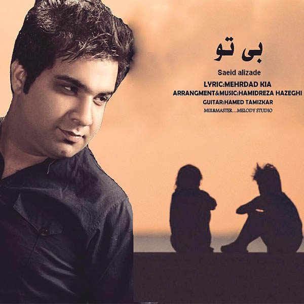 آهنگهای امروز پنج شنبه | 24 مهر ۹۳