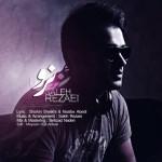 دانلود آهنگ جدید صالح رضایی به نام نرو