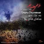 دانلود آهنگ جدید سامان فلاح پور به نام قرص ضد غصه