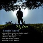 دانلود آهنگ جدید شاهین یوسفی به نام عشق من