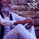 دانلود آهنگ جدید سهیل محمدی به نام امشب که بگذره