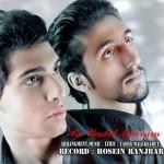 دانلود آهنگ جدید یاسر ملک ثابت و محمد حسینی به نام به یادت میارم
