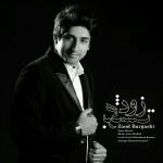 دانلود آهنگ جدید یاسر شیرازی به نام زود برگشت