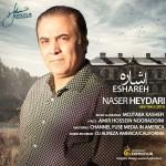 دانلود آهنگ جدید ناصر حیدری به نام اشاره