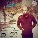 دانلود آهنگ جدید احمد صفایی به نام اصرار