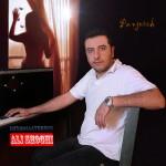 دانلود آهنگ جدید علی شوقی به نام پنجره