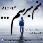 دانلود آهنگ جدید Alone به نام منم میرسم