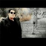 دانلود آهنگ جدید امیر حسین پیرعلی به نام آغوش سرد