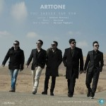 دانلود آهنگ جدید Arttone به نام تو لحظه سر کن