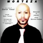 دانلود آهنگ جدید دانیال واعظی به نام مرتضی