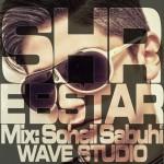 دانلود آهنگ جدید Eb Star به نام S.H.R
