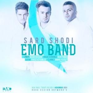 دانلود آهنگ جدید Emo Band سرد شدی