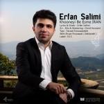 دانلود آهنگ جدید عرفان سلیمی به نام خونه ای به نام ایران