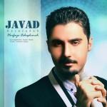 دانلود آهنگ جدید جواد رضازاده به نام حرفهای عاشقانه