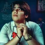 دانلود آهنگ جدید محمود دامادیان به نام انتظار