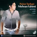 دانلود آهنگ جدید مهران فهیمی به نام پاییز تنهایی