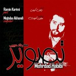 دانلود آهنگ جدید مهرداد حبیبی به نام تصویر
