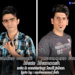 دانلود آهنگ جدید محمد فتح و سجاد دودانی به نام خط خاموش
