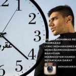 دانلود آهنگ جدید محمد رضاپور آزاد به نام عقربه