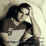 دانلود آهنگ جدید محسن محمدی به نام احساس