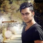دانلود آهنگ جدید پوریا احمدی به نام سادگی