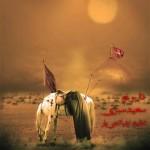 دانلود آهنگ جدید سعید سبزی به نام شد ناله و غم