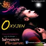 دانلود آهنگ جدید یاسر اکبری به نام اکسیژن