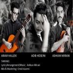 دانلود آهنگ جدید ادیب حسینی به نام تنهایی