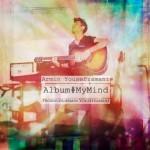 دانلود آهنگ جدید آرمین یوسف زمانی به نام رویای حقیقی