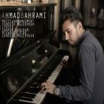 دانلود آهنگ جدید احمد بهرامی به نام هر چی عشقه
