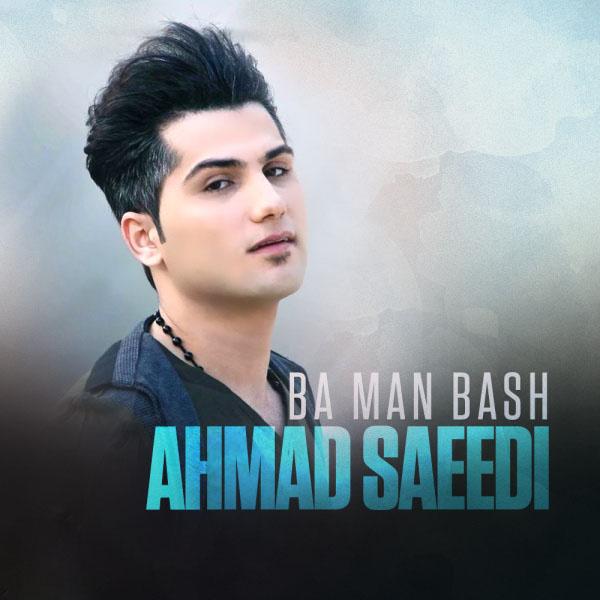 آهنگ جدید احمد سعیدی با تو
