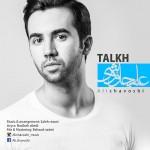 دانلود آهنگ جدید علی چاوشی به نام تلخ