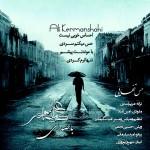 دانلود آهنگ جدید علی کرمانشاهی به نام حس تنهایی