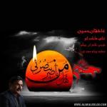 دانلود آهنگ جدید علی ملک لو به نام عاشقان حسین
