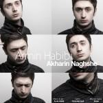 دانلود آهنگ جدید آرمین حبیبی به نام آخرین نقشه