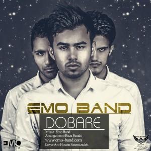 دانلود آهنگ جدید Emo Band دوباره