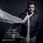 دانلود آهنگ جدید حامد شمس به نام اگه میدونستی