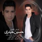 دانلود آهنگ جدید حسین حیدری به نام تقدیر