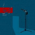 دانلود آهنگ جدید مجید حبیبی به نام ترکش مرورها