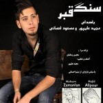 دانلود آهنگ جدید مسعود احسانی و مجید علیپور به نام سنگ قبر