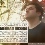 دانلود آهنگ جدید مهراد حسینی به نام خداحافظ مرد