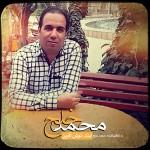 دانلود آهنگ جدید محمد خلج به نام نوش آفرین