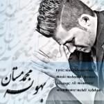 دانلود آهنگ جدید محمد مستان به نام بهونه