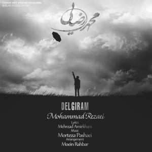 دانلود آهنگ جدید محمد رضایی دلگیرم